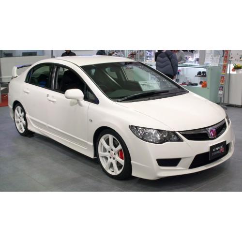 Honda Civic Typer X